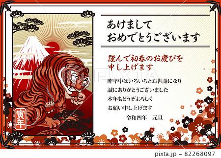 2022年 年賀状テンプレート「和モダンデザイン」シリーズ あけましておめでとうございます 日本語添え書き付きパターン