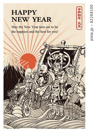 2022年 年賀状テンプレート「セピア調の七福神と宝船」シリーズ HAPPY NEW YEAR 英語添え書き付きパターン