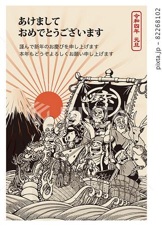 2022年 年賀状テンプレート「セピア調の七福神と宝船」シリーズ あけましておめでとうございます 日本語添え書き付きパターン