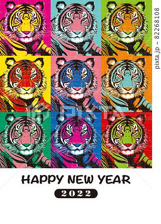 2022年 年賀状テンプレート「ポップアートパロディ」シリーズ HAPPY NEW YEAR お好きな添え書きを書き込めるスペース付きパターン