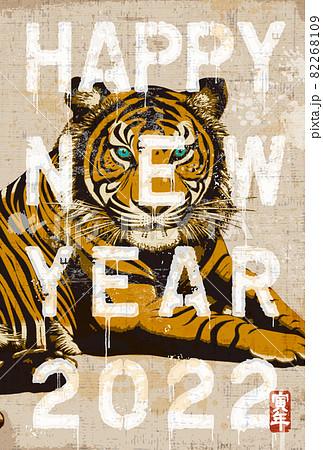 2022年 年賀状テンプレート「ペイントタイガー」シリーズ HAPPY NEW YEAR 添え書きなしパターン