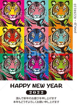 2022年 年賀状テンプレート「ポップアートパロディ」シリーズ HAPPY NEW YEAR 日本語添え書き付きパターン
