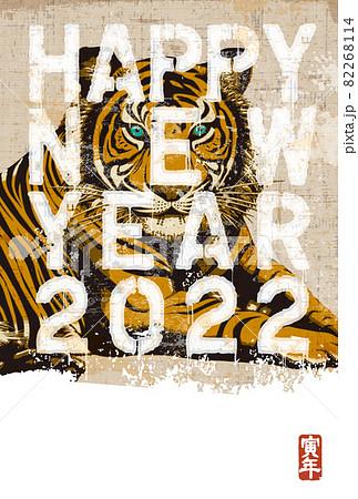 2022年 年賀状テンプレート「ペイントタイガー」シリーズ HAPPY NEW YEAR お好きな添え書きを書き込めるスペース付きパターン