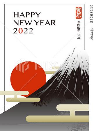 2022年 年賀状テンプレート「富士山とご来光」シリーズHAPPY NEW YEAR お好きな添え書きを書き込めるスペース付きパターン