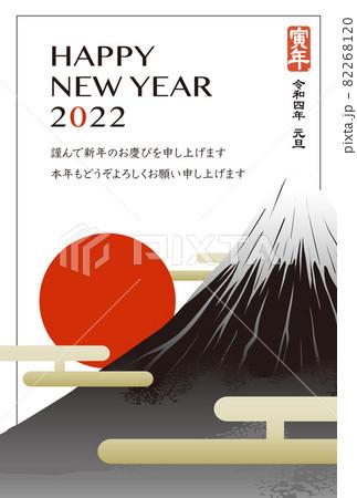 2022年 年賀状テンプレート「富士山とご来光」シリーズHAPPY NEW YEAR 日本語添え書き付きパターン