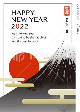 2022年 年賀状テンプレート「富士山とご来光」シリーズHAPPY NEW YEAR 英語添え書き付きパターン