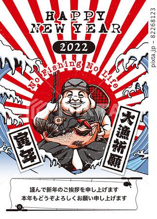2022年 年賀状テンプレート「バスフィッシング恵比寿」シリーズ HAPPY NEW YEAR 日本語添え書き付きパターン