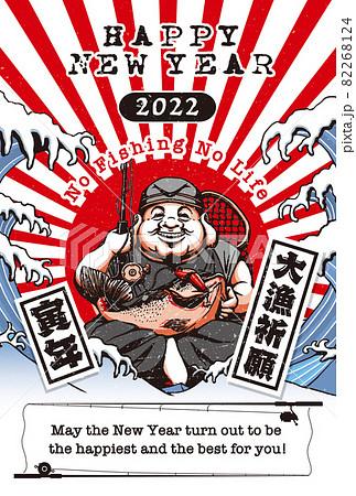 2022年 年賀状テンプレート「バスフィッシング恵比寿」シリーズ HAPPY NEW YEAR 英語添え書き付きパターン