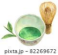 水彩お茶と茶筅とお茶の葉 82269672