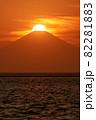 ダイヤモンド富士 木更津港 82281883