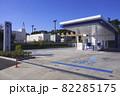葛西・水素ステーション 82285175