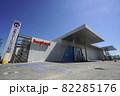 羽田・水素ステーション 82285176
