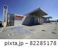 羽田・水素ステーション 82285178