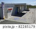 羽田・水素ステーション 82285179
