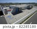 羽田・水素ステーション 82285180
