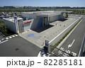羽田・水素ステーション 82285181