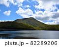 秋の長沼とチセヌプリ 82289206