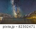 北欧のフィヨルドと天の川夜景 82302471