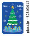 青いギフトボックスとクリスマスツリー Happy Holidays グリーティングカード 82303912