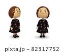 黒ワンピースの人形 82317752