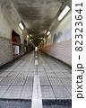 立体横断施設 82323641