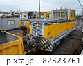 MR1519軌道モーターカー 82323761