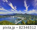 しまなみ海道の瀬戸内海の島々 82346312
