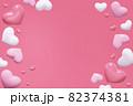 バレンタインデーのかわいいハートマークの背景 82374381