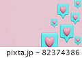 SNSなどのハートのアイコン(ポジティブな気持ちを伝える) 82374386