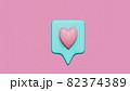 SNSなどのハートのアイコン(ポジティブな気持ちを伝える) 82374389