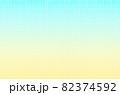和柄:鹿の子(日本柄)の背景、パステルカラーの水色と黄色、和紙の質感 82374592