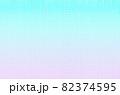 和柄:鹿の子(日本柄)の背景、パステルカラーの水色と黄色、ピンク、和紙の質感 82374595