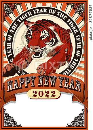 2022年 年賀状テンプレート「アートポスター風年賀状」シリーズ HAPPY NEW YEAR お好きな添え書きを書き込めるスペース付きパターン
