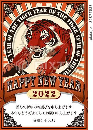 2022年 年賀状テンプレート「アートポスター風年賀状」シリーズ HAPPY NEW YEAR 日本語添え書き付きパターン