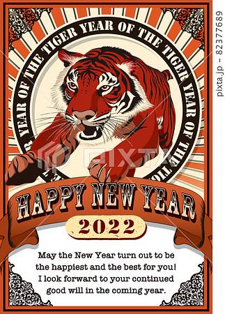 2022年 年賀状テンプレート「アートポスター風年賀状」シリーズ HAPPY NEW YEAR 英語添え書き付きパターン