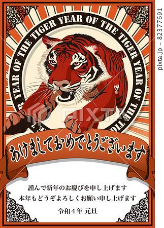 2022年 年賀状テンプレート「アートポスター風年賀状」シリーズ あけましておめでとうございます 日本語添え書き付きパターン