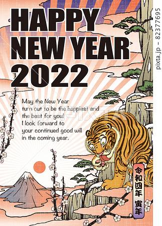2022年 年賀状テンプレート「トラの日本画」シリーズ HAPPY NEW YEAR 英語添え書き付きパターン