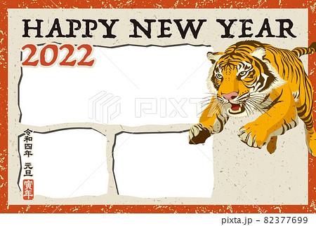 2022年 年賀状テンプレート「トラの写真入り年賀状」シリーズ HAPPY NEW YEAR お好きな添え書きを書き込めるスペース付きパターン