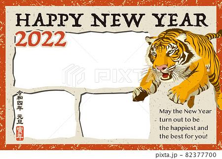 2022年 年賀状テンプレート「トラの写真入り年賀状」シリーズ HAPPY NEW YEAR 英語添え書き付きパターン