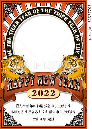 2022年 年賀状テンプレート「アートポスター風フォトフレーム」シリーズ HAPPY NEW YEAR 日本語添え書き付きパターン