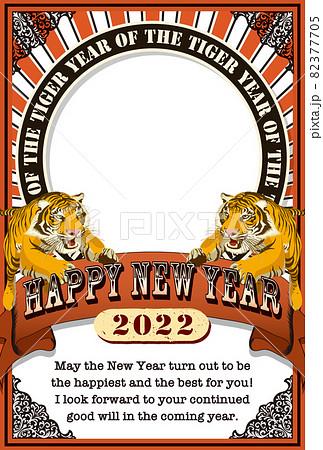 2022年 年賀状テンプレート「アートポスター風フォトフレーム」シリーズ HAPPY NEW YEAR 英語添え書き付きパターン