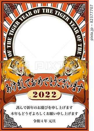 2022年 年賀状テンプレート「アートポスター風フォトフレーム」シリーズ あけましておめでとうございます 日本語添え書き付きパターン