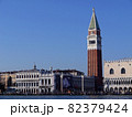 イタリア、ベネチアにあるサン・マルコの鐘楼とマルチャーナ図書館 82379424