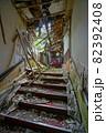 廃墟 82392408