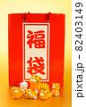 年賀素材 かわいい寅の親子と福袋 金色バック 82403149