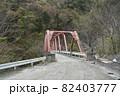 静岡県 大井川 新聖沢橋 82403777
