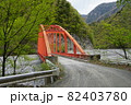 大井川上流 畑薙橋 82403780