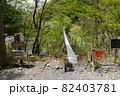 大井川 畑薙大吊橋 茶臼岳登山口 82403781