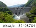 大井川 長島ダム 放水中 82403784