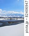 魚野川と越後三山の雪景色 82406947
